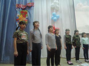 В конце песни дети хором читают стихотворение.(текст стихотворения см. на пос