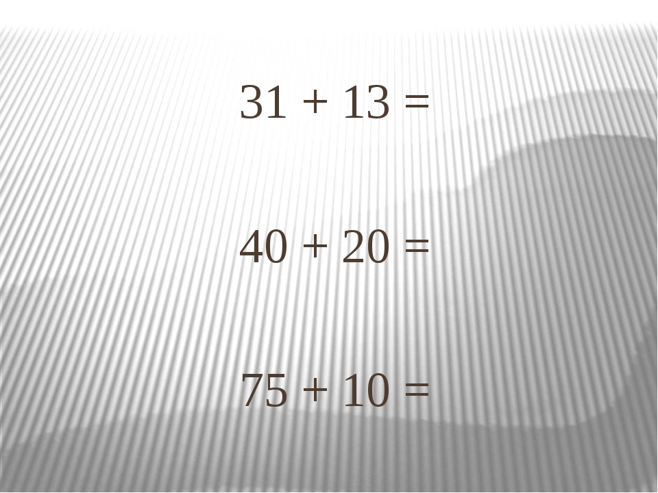 31 + 13 = 40 + 20 = 75 + 10 =