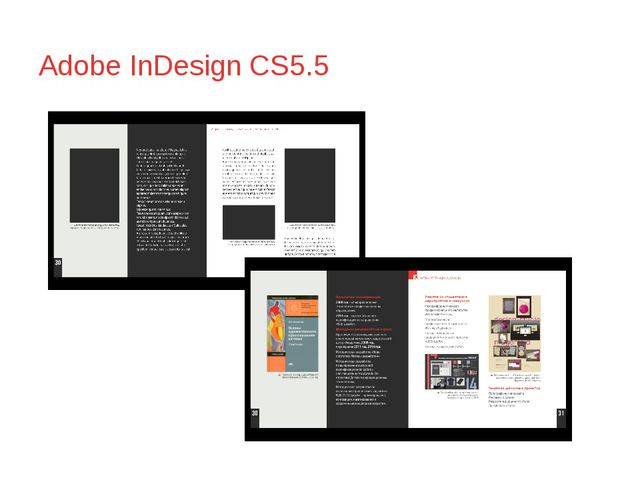 Adobe InDesign CS5.5