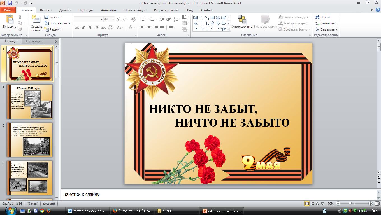 hello_html_64e682b1.png
