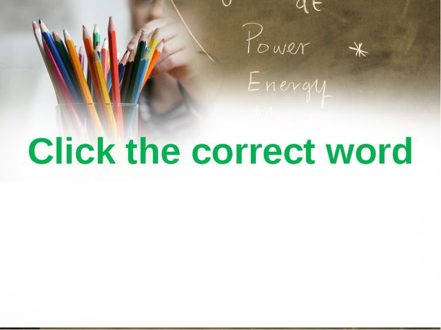 Сlick the correct word