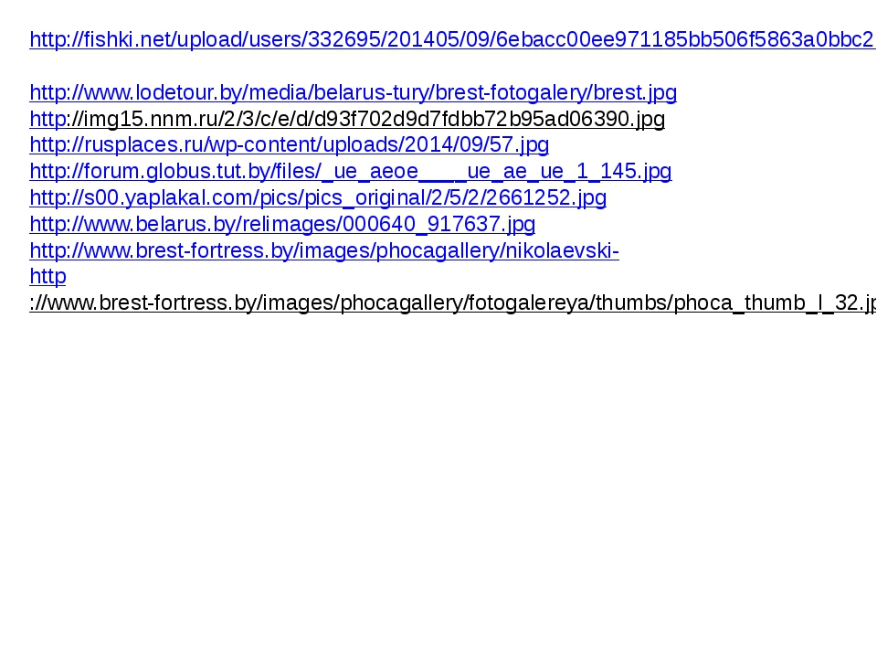 http://fishki.net/upload/users/332695/201405/09/6ebacc00ee971185bb506f5863a0b...