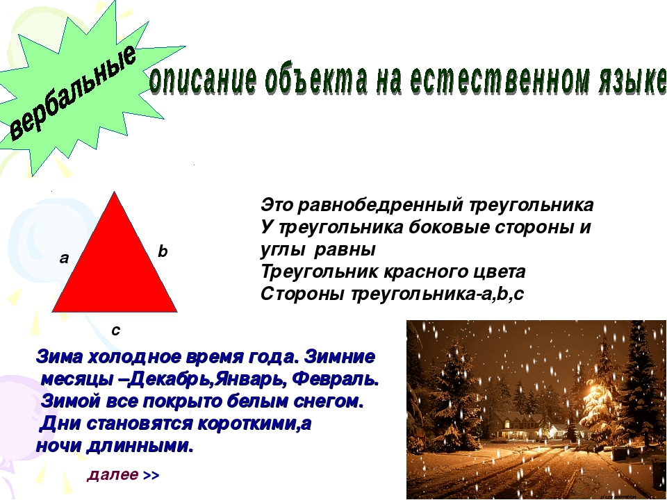 Это равнобедренный треугольника У треугольника боковые стороны и углы равны Т...