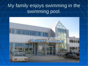 My family enjoys swimming in the swimming pool.