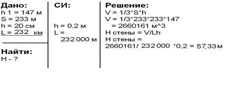 hello_html_m72b144d2.png