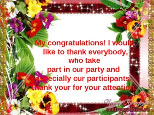 My congratulations! I would like to thank everybody, who take part in our par