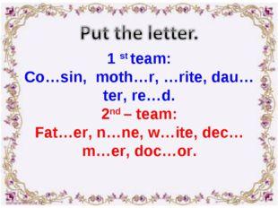 1 st team: Co…sin, moth…r, …rite, dau…ter, re…d. 2nd – team: Fat…er, n…ne, w…