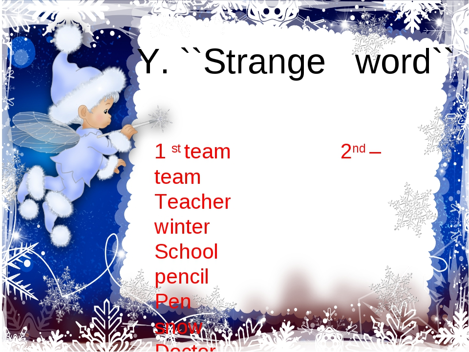 1 st team 2nd – team Teacher winter School pencil Pen snow Doctor January Y....