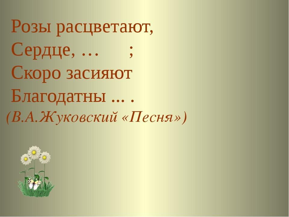 Ответ Жил был царь Берендей. У него было три сына, младшего звали Иваном. We...