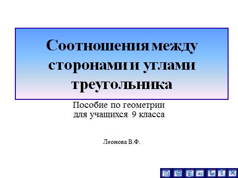 hello_html_m1929fe3b.png