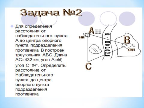 hello_html_m22c7839c.png