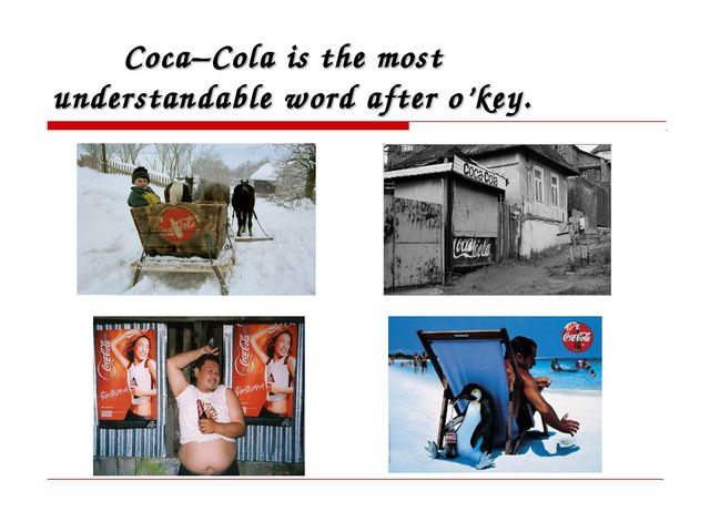 Coca–Cola is the most understandable word after o'key.