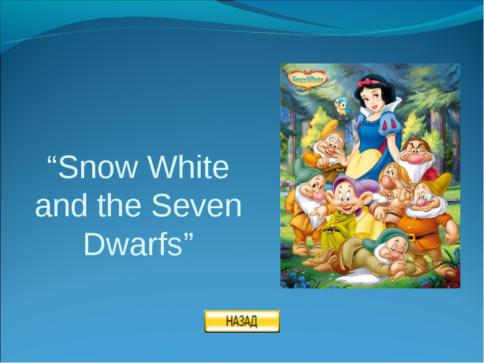 """""""Snow White and the Seven Dwarfs"""""""