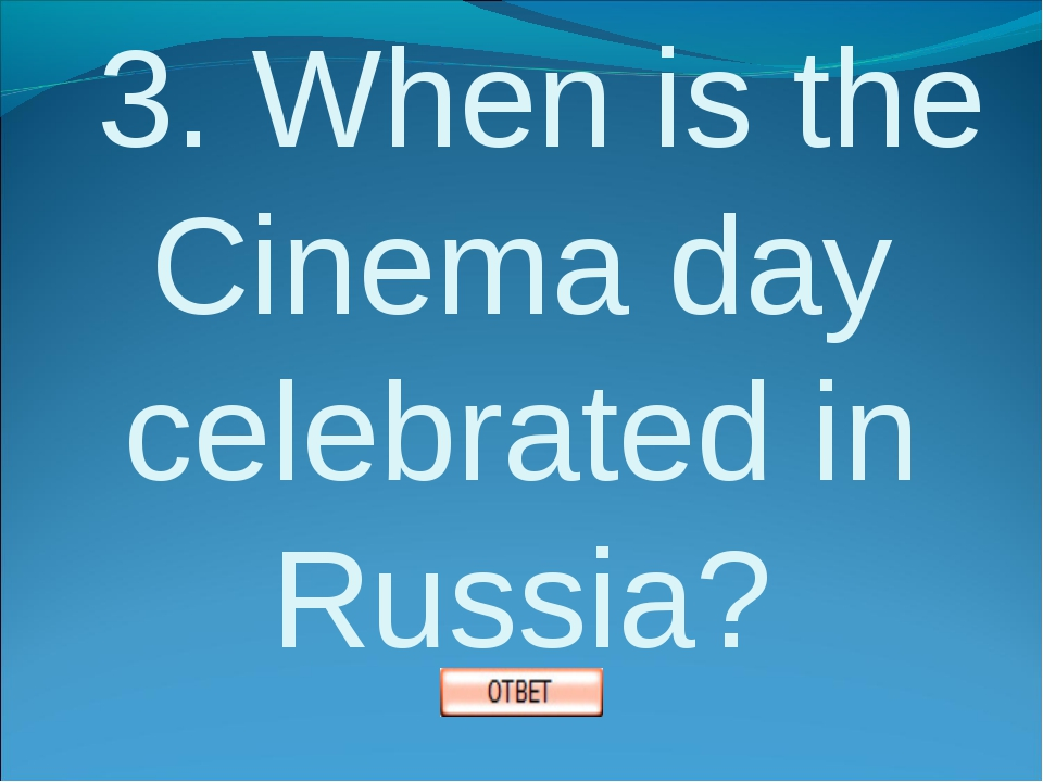 3. When is the Cinema day celebrated in Russia?