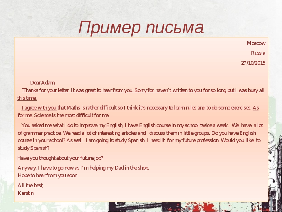 Пример письма Moscow Russia 27/10/2015 	 Dear Adam,  Thanks for your letter....