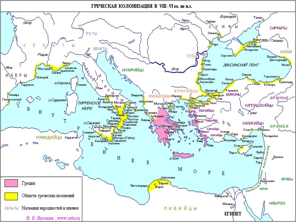 теперь города государства греции дз карта
