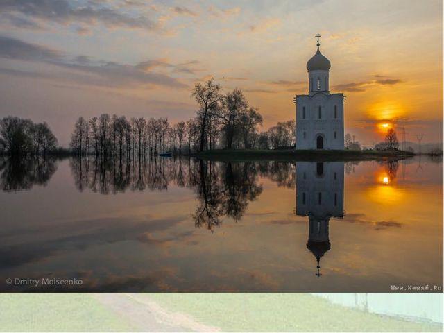Церковь Покрова́ на Нерли́