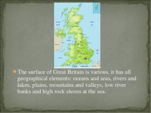 The surface of Great Britain is various, it has all geographical elements: oc
