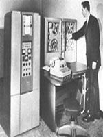 первый_компьютер