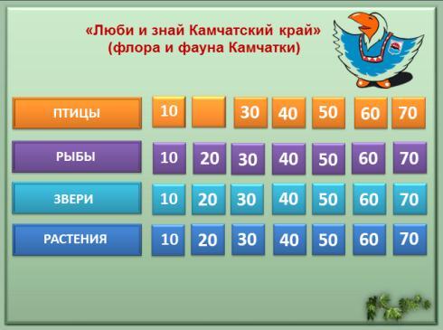 hello_html_m3ba5556a.jpg