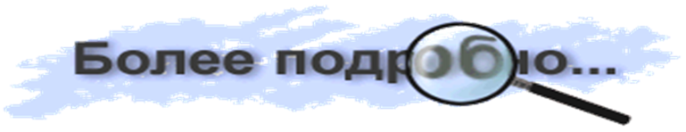C:\Users\Валентина\Pictures\Рисунок20.png