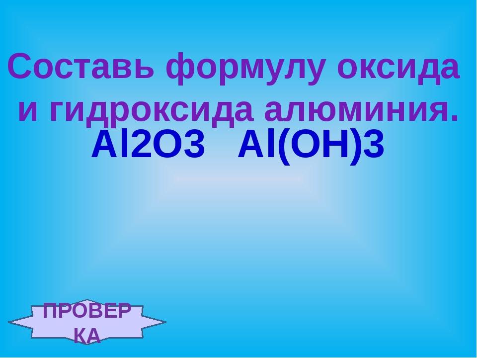 Высчитать молекулярную массу оксида меди (I)? К ТАБЛИЦЕ ПРОВЕРКА Mr(Cu2O) = 144