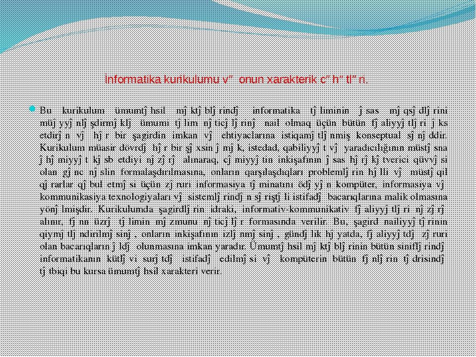 İnformatika kurikulumu və onun xarakterik cəhətləri. Bu kurikulum ümumtəhsil...