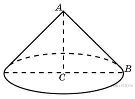 Тест по теме конус с ответами