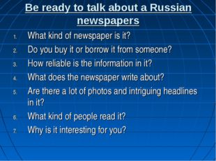 Be ready to talk about a Russian newspapers What kind of newspaper is it? Do