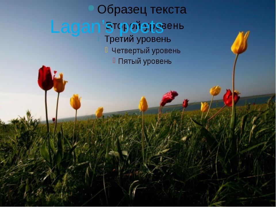 Lagan's poets