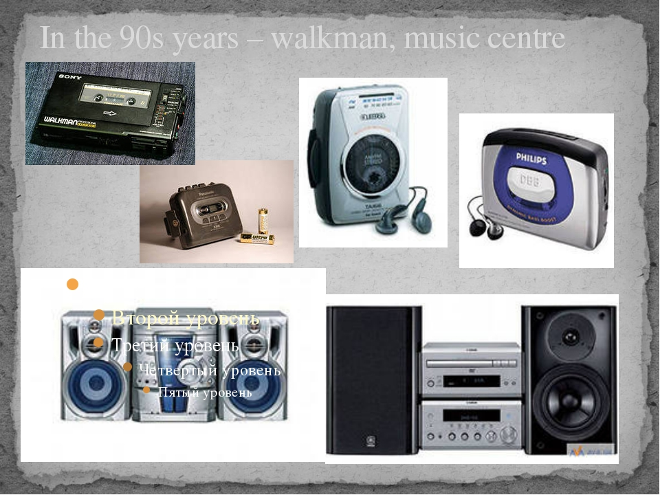 In the 90s years – walkman, music centre