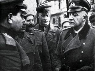 Вопрос 8 Напишите должность генерала Отто фон Ляша Ответ: комендант крепости