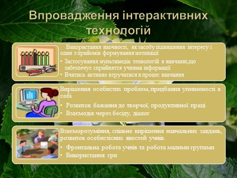 hello_html_4c881db3.png