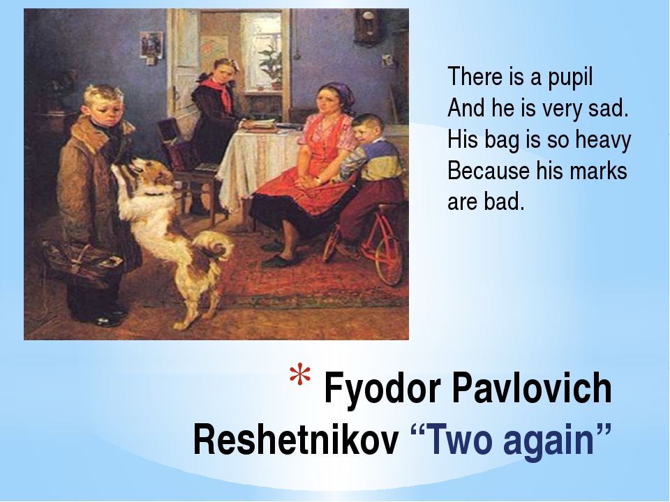 "Fyodor Pavlovich Reshetnikov ""Two again"" There is a pupil And he is very sad..."