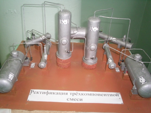 F:\Татьяна Вячеславовна\S5020029.JPG