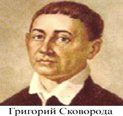Skovorodagr