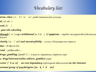 Vocabulary list: rehabilitation clinic [ˌriːəˌbɪlɪˈteɪʃən] – реабилитационная
