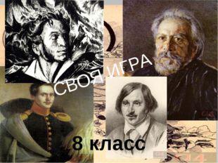Автор произведения 10 Этому писателю суждено было стать летописцем крестьянск