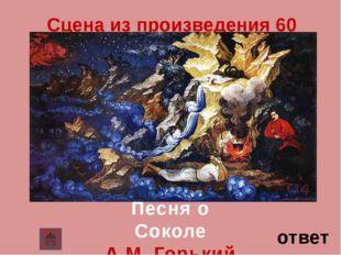 ответ Место действия 10 Настя, дочь Катерины Петровны и единственный родной