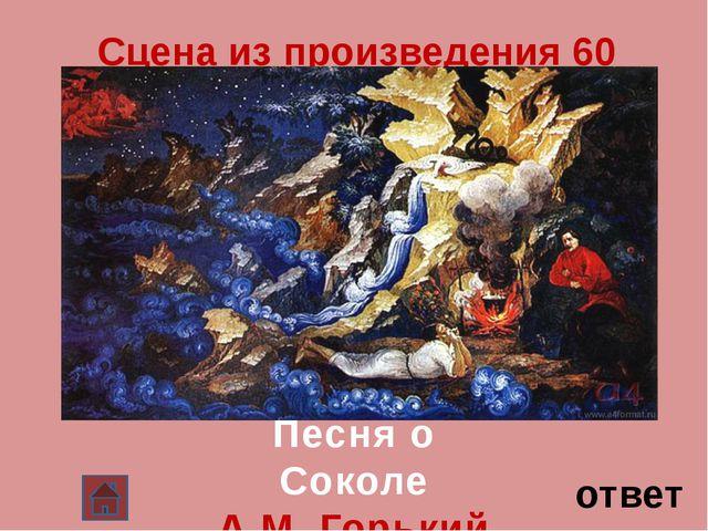 ответ Место действия 10 Настя, дочь Катерины Петровны и единственный родной...