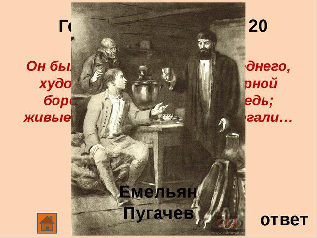 Сцена из произведения 20 ответ «Два солдата». Твардовский А.Т. «Василий Тёркин»