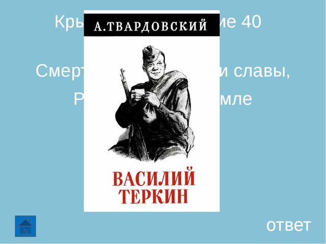 Теория литературы 40 Повторение отдельных слов или оборотов в начале отрывков...