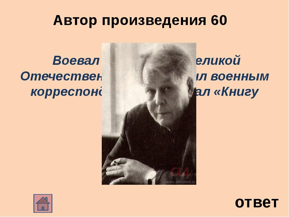 Финал 10 ответ Настю, героиню рассказа К.Г. Паустовского «Телеграмма», художн...