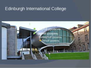 Edinburgh International College