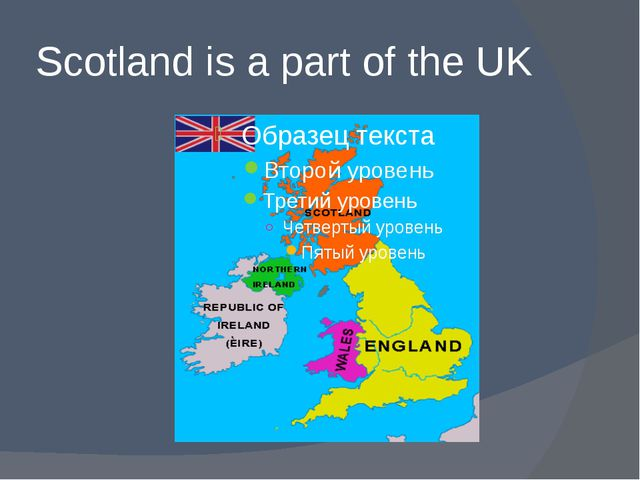 Scotland is a part of the UK