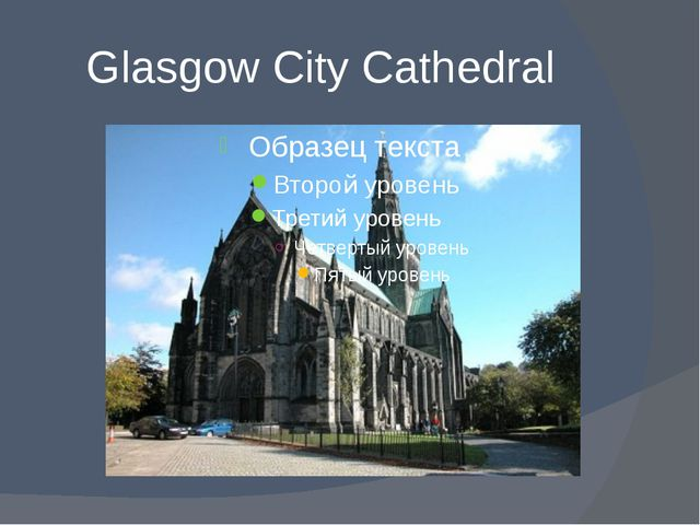 Glasgow City Cathedral