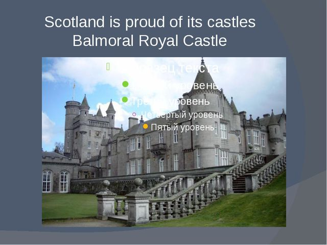 Scotland is proud of its castles Balmoral Royal Castle