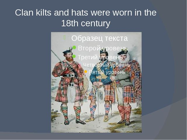 Clan kilts and hats were worn in the 18th century