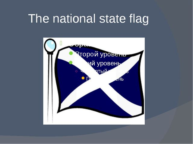 The national state flag