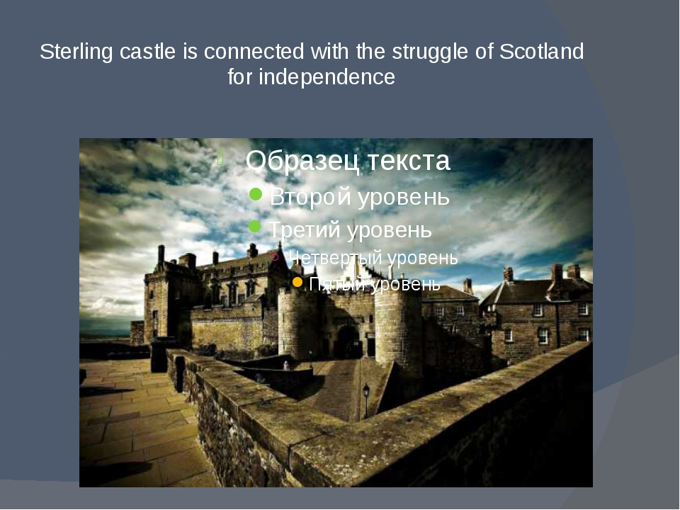 Sterling castle is connected with the struggle of Scotland for independence